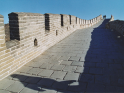 cesta na zdi