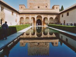 Alhambra nádrž