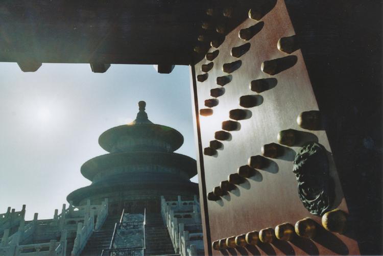 chrám nebes