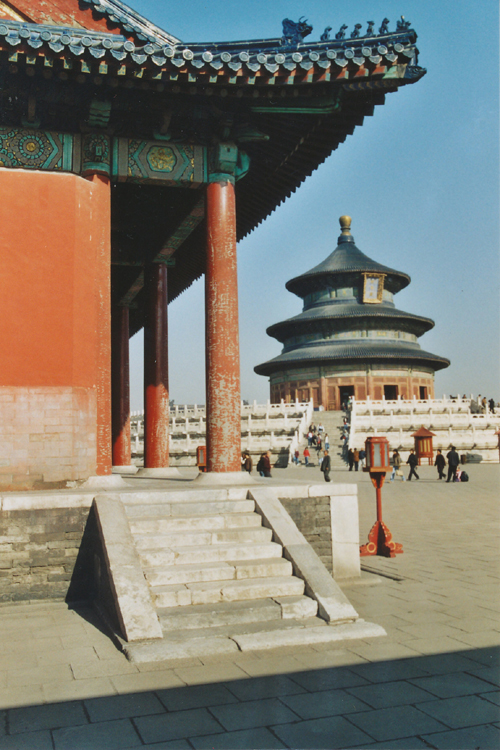 nebeský chrám